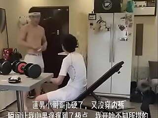 Net Huang Yuxi Raises Open Guy
