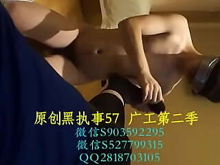 Chinese hands workship 182